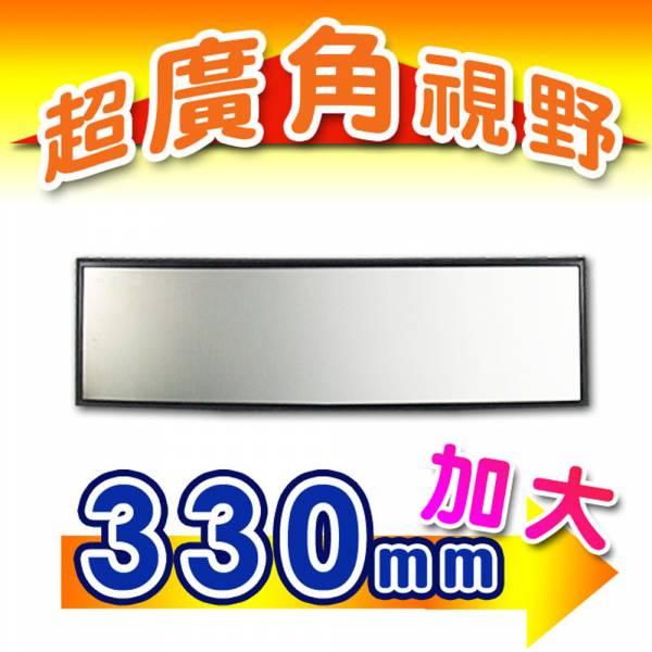 新一代 超廣角曲面後視鏡 室內鏡 後照鏡 後視鏡 照後鏡 超廣角,曲面,後視鏡,室內鏡,後照鏡,後視鏡,照後鏡