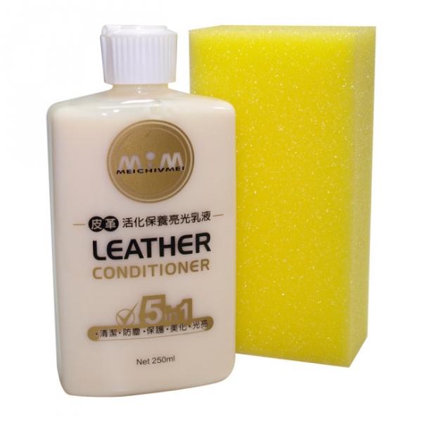 美久美 皮革活化保養亮光(5合1)乳液250ml 添加羊毛脂 【DouMyGo汽車百貨】