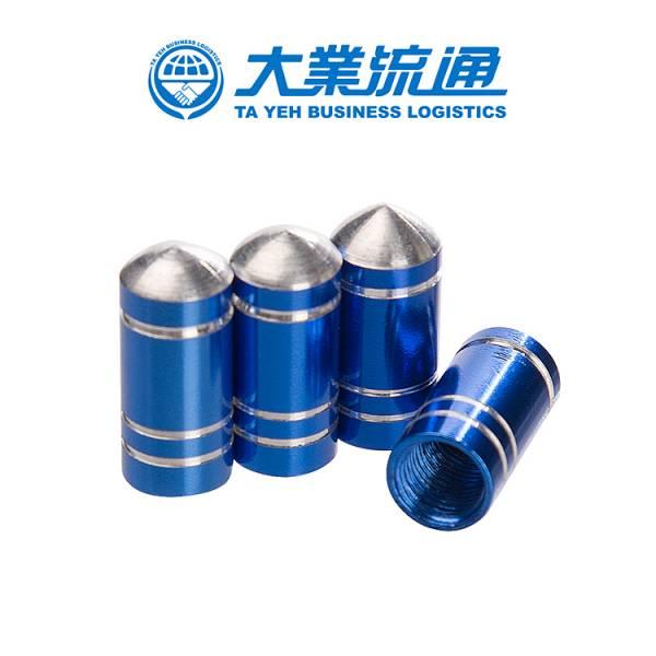 炫彩輪胎氣嘴蓋-藍(錐形)鋁合金材質 螺紋設計 汽車/機車/自行車皆適用【DouMyGo汽車百貨】