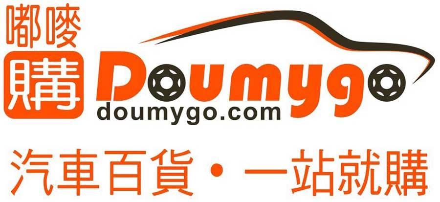 DouMyGo汽車百貨