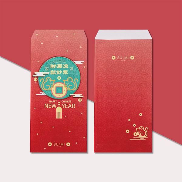 【鼠歲88迎新年】SUMI獨家設計紅包袋