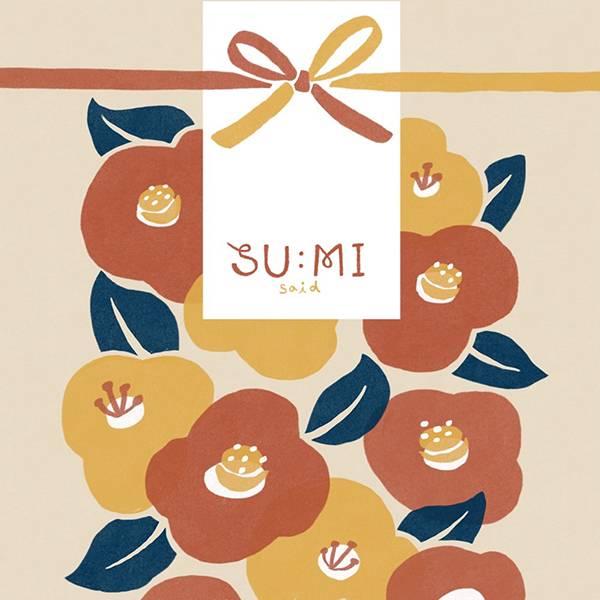 SUMI 2021 全新品福袋