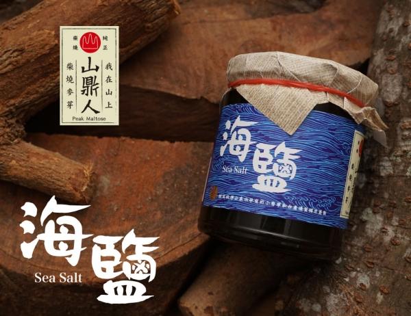 柴燒手工麥芽-海鹽