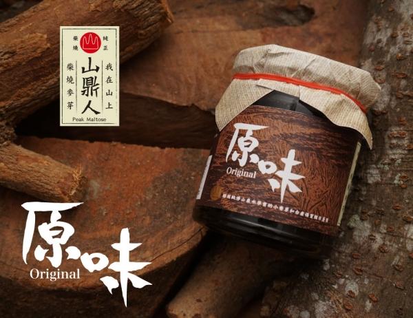 柴燒手工麥芽-原味300克