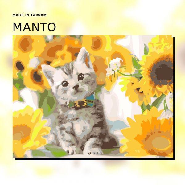 向日葵貓咪|MANTO創意數字油畫(4050M) 向日葵,貓咪,數字油畫,manto,數字畫