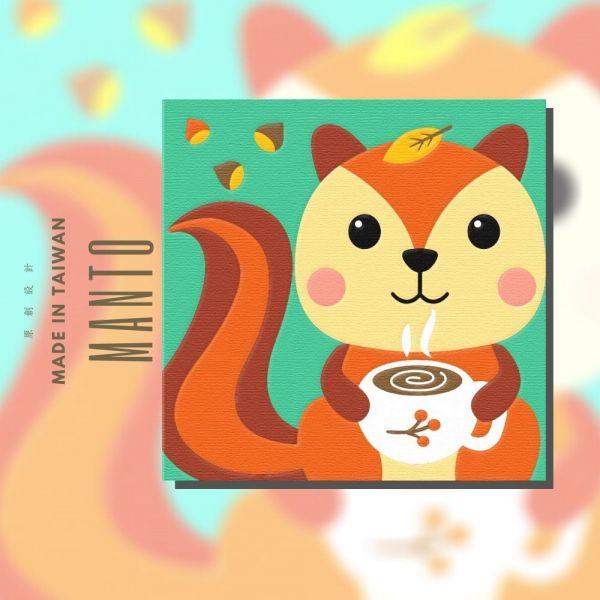 咖啡小松鼠|MANTO創意數字油畫(3030) 大嘴鳥,動物畫,MANTO,數字油畫,manto,台灣數字油畫,數字油畫批發,數字油畫團購