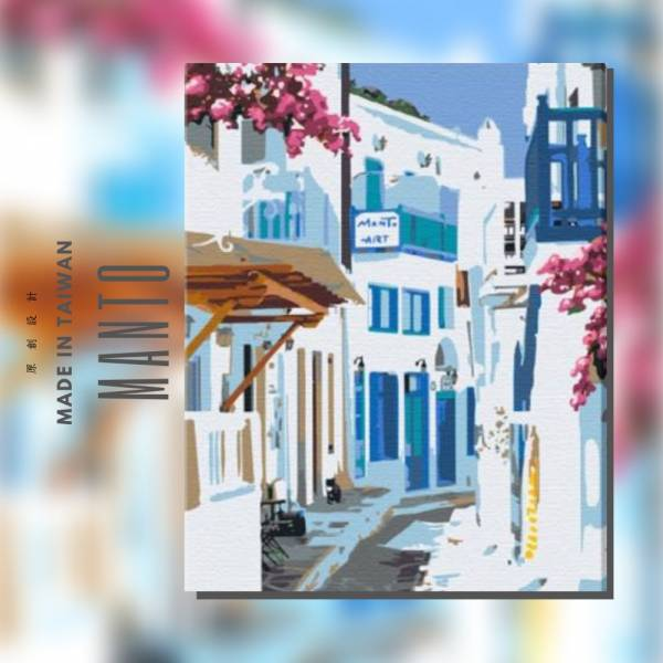 希臘陽光|MANTO創意數字油畫(4050) 希臘,風景畫,藍天,數字油畫,manto,台灣數字油畫,數字油畫批發,數字油畫團購
