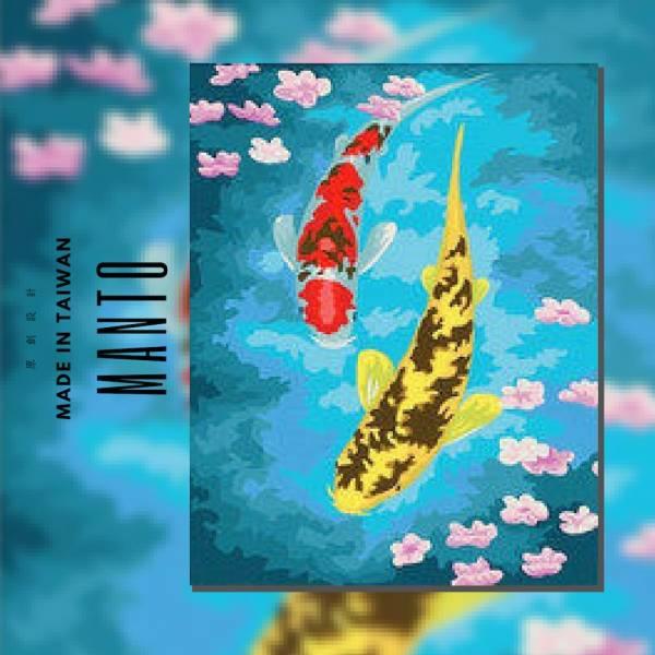 富貴有餘-風水畫|MANTO創意數字油畫(4050M) 富貴有餘,風水畫,數字油畫,manto,台灣數字油畫,數字油畫批發,倫敦