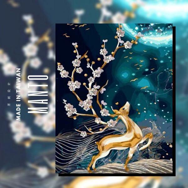 月下花鹿【現貨】|MANTO創意數字油畫(4050M) 花,風景畫,數字油畫,manto,數字畫