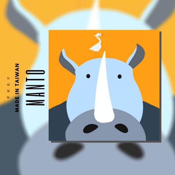犀牛 MANTO創意數字油畫(2020) 犀牛,旅行,數字油畫,manto,台灣數字油畫,數字油畫批發,數字油畫團購