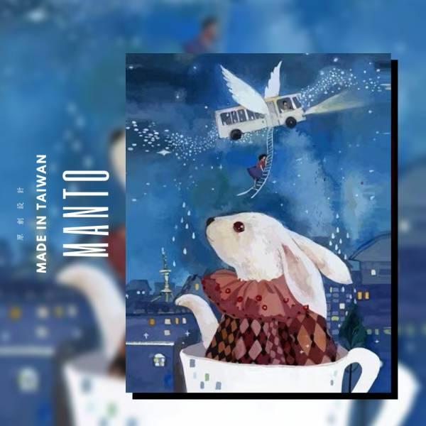 夢想兔|MANTO創意數字油畫(4050) 夢想兔,風景畫,數字油畫,manto,數字畫