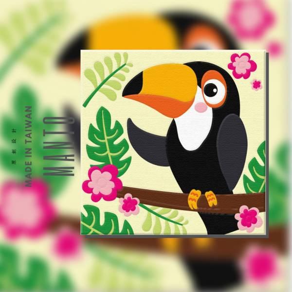 熱帶大嘴鳥|MANTO創意數字油畫(3030) 大嘴鳥,動物畫,MANTO,數字油畫,manto,台灣數字油畫,數字油畫批發,數字油畫團購