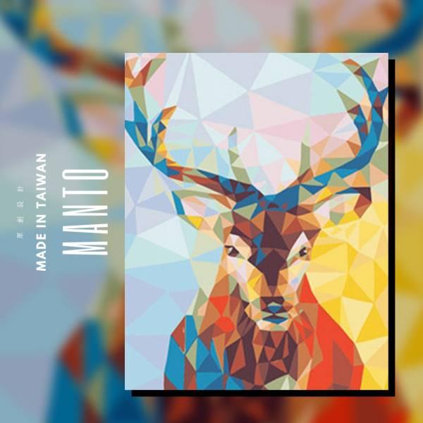 鑽石鹿【現貨】|MANTO創意數字油畫(4050m) 北歐風,裝飾畫,鹿,數字油畫,manto,台灣數字油畫,數字油畫批發,數字畫