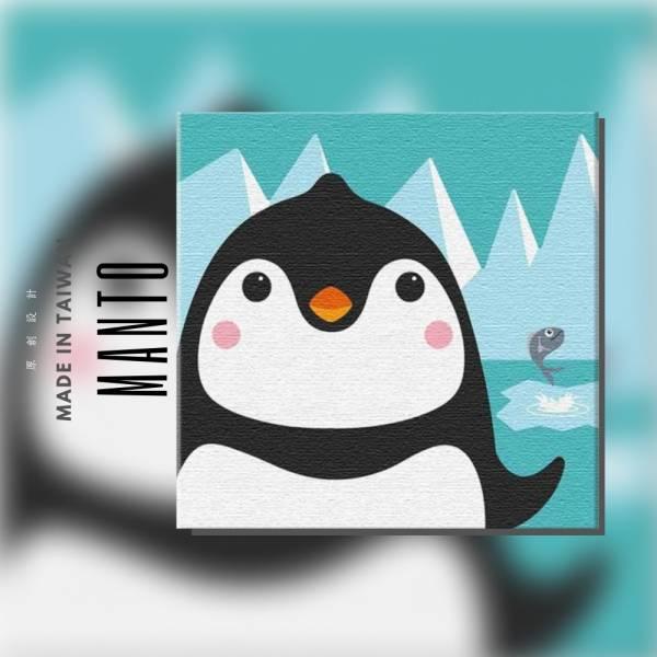 企鵝愛抓魚【現貨】|MANTO創意數字油畫(3030) 企鵝,動物畫,魚,MANTO,數字油畫,manto,台灣數字油畫,數字油畫批發,數字油畫團購