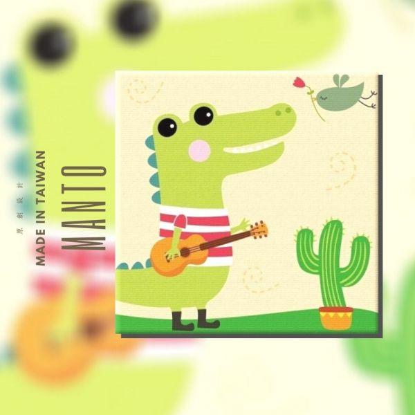 鱷魚愛音樂【現貨】|MANTO創意數字油畫(3030) 鱷魚,音樂,數字油畫,manto,台灣數字油畫,數字油畫批發,數字油畫團購