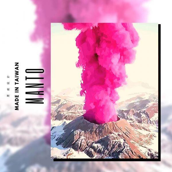 粉紅火山|MANTO創意數字油畫(4050M) 巴黎,風景畫,數字油畫,manto,數字畫