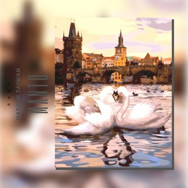 戀戀布拉格|MANTO創意數字油畫(4050) 布拉格,風景畫,天鵝,數字油畫,manto,台灣數字油畫,數字油畫批發,數字油畫團購