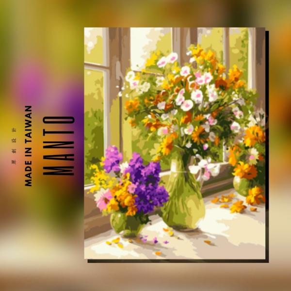 榮耀繁華|MANTO創意數字油畫(4050M) 榮耀繁華,花卉畫,數字油畫,manto,台灣數字油畫,數字油畫批發,倫敦