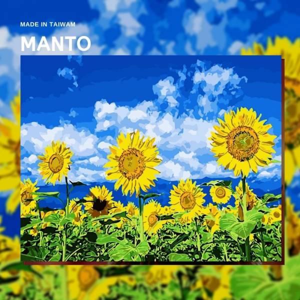 向日葵-微笑|MANTO創意數字油畫(4050M) 向日葵,貓咪,數字油畫,manto,台灣數字油畫,數字油畫批發,倫敦