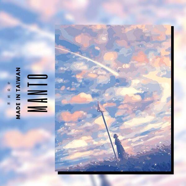星願|MANTO創意數字油畫(4050M) 巴黎,風景畫,數字油畫,manto,數字畫