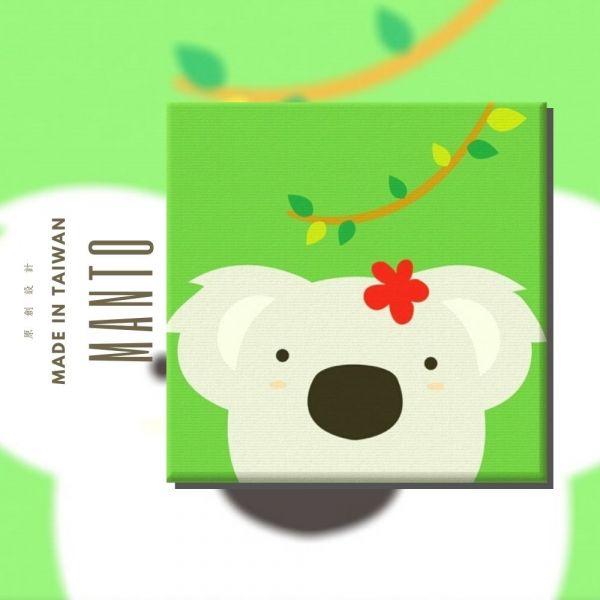 無尾熊|MANTO創意數字油畫(2020) 無尾熊,簡單,數字油畫,manto,台灣數字油畫,數字油畫批發,數字油畫團購