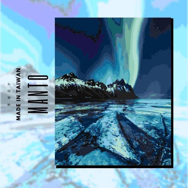 冰島極光|MANTO創意數字油畫(4050M) 冰島極光,風景畫,數字油畫,manto,數字畫