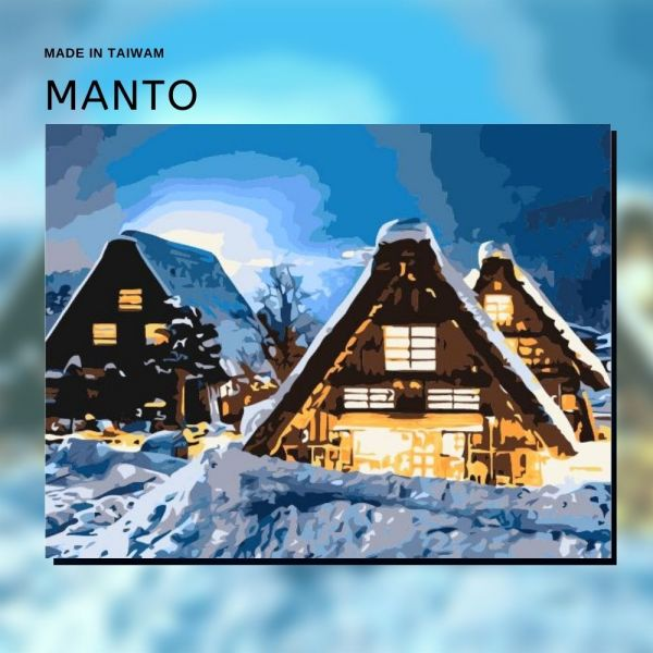 合掌村點燈季|MANTO創意數字油畫(4050M) 合掌村,風景畫,數字油畫,manto,數字畫