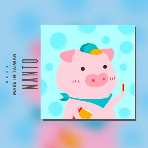 文青豬【現貨】|MANTO創意數字油畫(2020) 豬,旅行,數字油畫,manto,台灣數字油畫,數字油畫批發,數字油畫團購