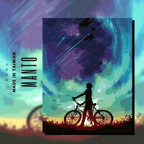星空之旅|MANTO創意數字油畫(4050M) 星空,風景畫,數字油畫,manto,數字畫