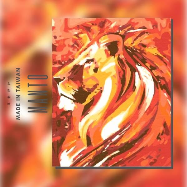 王者之聲|MANTO創意數字油畫(4050) 北歐風,裝飾畫,王者,獅王,數字油畫,manto,台灣數字油畫,數字油畫批發,數字油畫團購