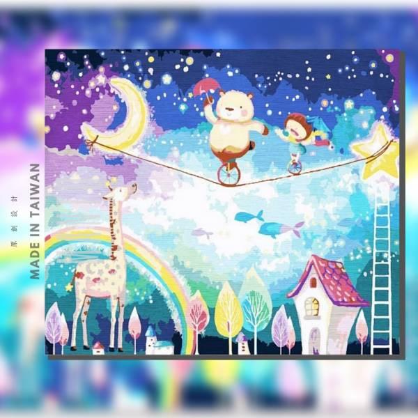 星空馬戲團|MANTO創意數字油畫(4050) 卡通,兒童畫,天馬行空,數字油畫,manto,台灣數字油畫,數字油畫批發,數字油畫團購