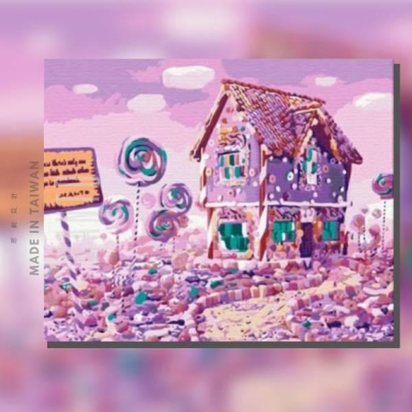 彩虹糖果屋|MANTO創意數字油畫(4050) 糖果屋,童話,數字油畫,manto,台灣數字油畫,數字油畫批發,數字油畫團購
