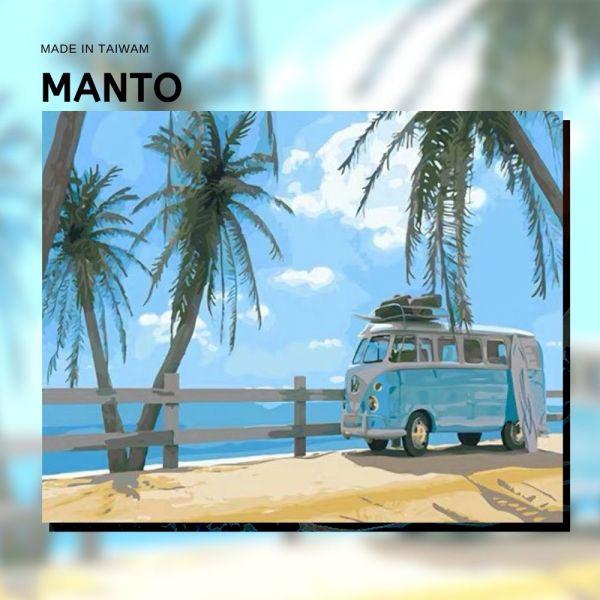 陽光海岸【現貨】|MANTO創意數字油畫(4050M) 海岸,風景畫,數字油畫,manto,數字畫