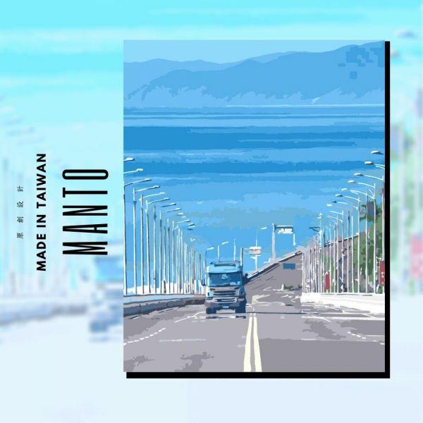 台東藍|MANTO創意數字油畫(4050M) 薄荷島,風景畫,數字油畫,manto,數字畫