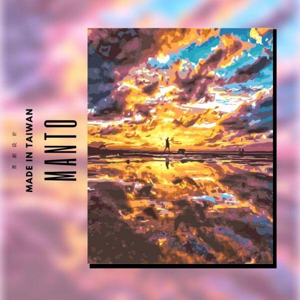 夢鄉.天空之境|MANTO創意數字油畫(4050M) 天空之境,風景畫,數字油畫,manto,數字畫