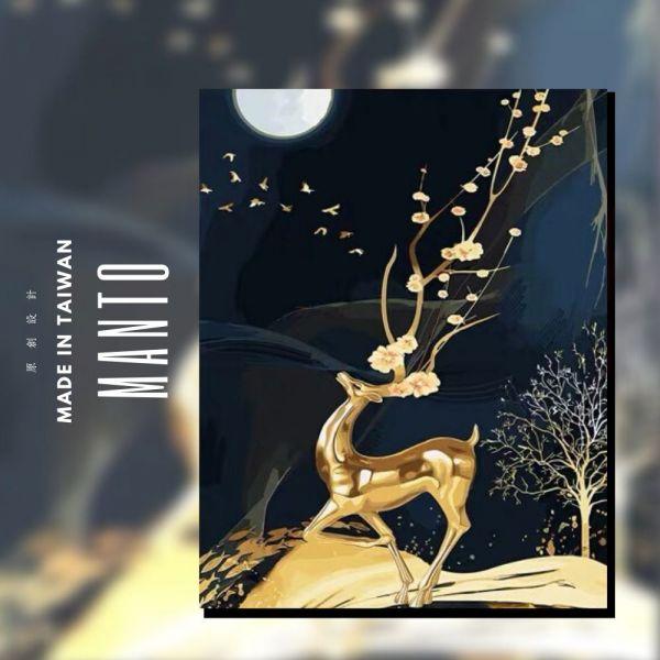 月下麋鹿|MANTO創意數字油畫(4050M) 麋鹿,風水畫,數字油畫,manto,數字畫