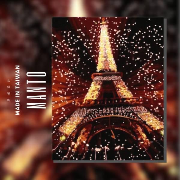 繽紛鐵塔|MANTO創意數字油畫(4050) 巴黎,風景畫,鐵塔,數字油畫,manto,台灣數字油畫,數字油畫批發,數字油畫團購