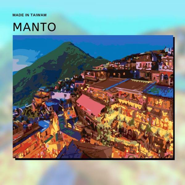 黃金山城.九份|MANTO創意數字油畫(4050) 九份,風景畫,數字油畫,manto,數字畫