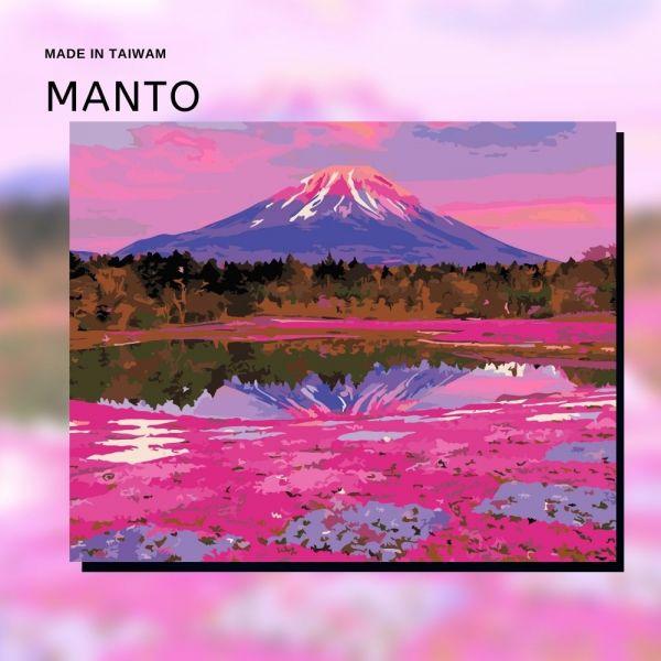 富士芝櫻祭|MANTO創意數字油畫(4050M) 富士山,風景畫,數字油畫,manto,數字畫