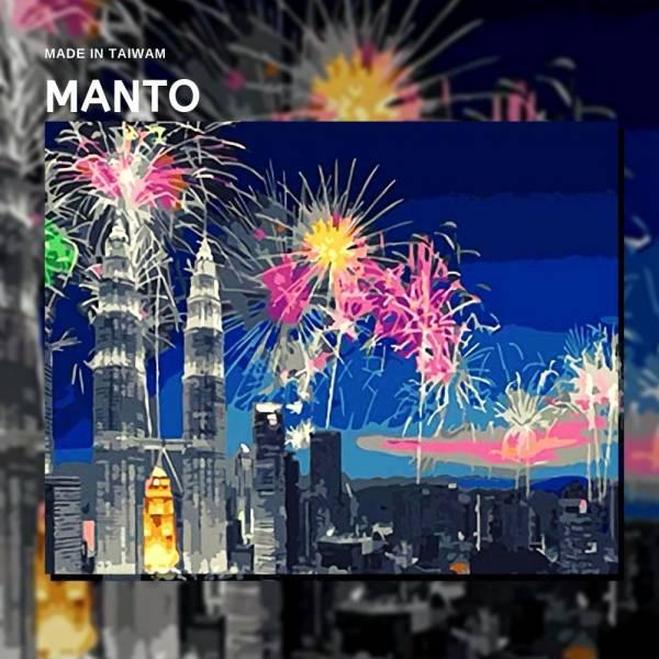 大馬之夜【現貨】 MANTO創意數字油畫(4050M) 馬來西亞,雙子星塔,風景畫,數字油畫,manto,台灣數字油畫,數字油畫批發,倫敦