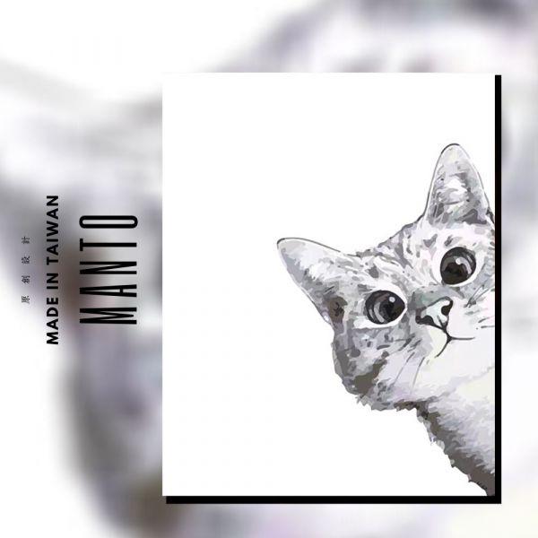Bonjour! 喵喵【現貨】|MANTO創意數字油畫(4050M) 貓咪,風景畫,數字油畫,manto,數字畫