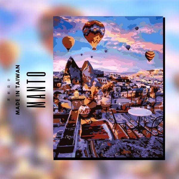 熱氣球之夢 MANTO創意數字油畫(4050) 土耳其,風景畫,數字油畫,manto,數字畫