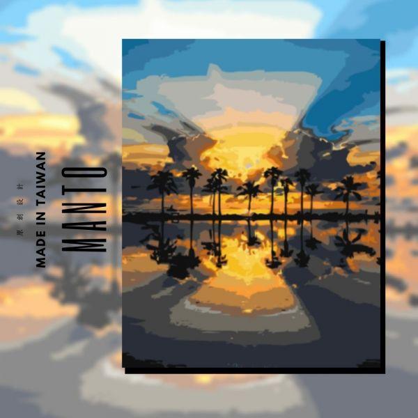 邁阿密朝陽【現貨】|MANTO創意數字油畫(4050M) 薄荷島,風景畫,數字油畫,manto,數字畫