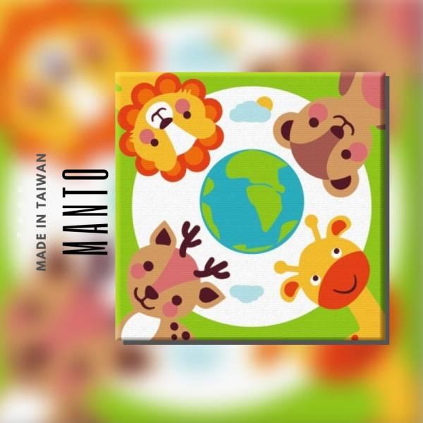 守護地球小聯盟|MANTO創意數字油畫(3030) 相聚,動物,守護,數字油畫,manto,台灣數字油畫,數字油畫批發,數字油畫團購