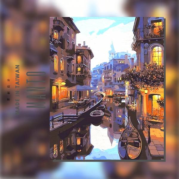 貢多拉之戀|MANTO創意數字油畫(4050) 義大利,風景畫,水都,數字油畫,manto,台灣數字油畫,數字油畫批發,數字油畫團購