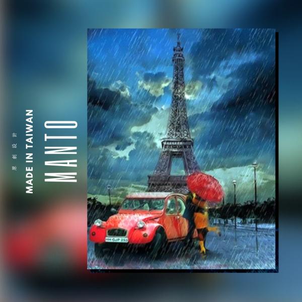 雨中浪漫【現貨】|MANTO創意數字油畫(4050M) 雨中浪漫,巴黎,數字油畫,manto,台灣數字油畫,數字油畫批發,倫敦