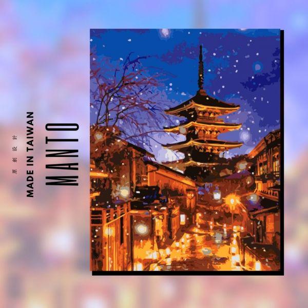夜雪京都【現貨】|MANTO創意數字油畫(4050M) 京都,風景畫,數字油畫,manto,數字畫