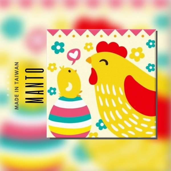 啾啾母雞愛小雞【現貨】|MANTO創意數字油畫(3030) 相親相愛,雞,數字油畫,manto,台灣數字油畫,數字油畫批發,數字油畫團購