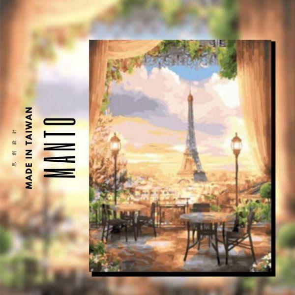 遠眺艾菲爾|MANTO創意數字油畫(4050M) 艾菲爾鐵塔,風景畫,數字油畫,manto,數字畫