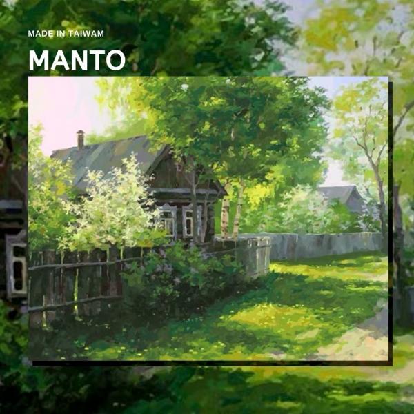 田園風光|MANTO創意數字油畫(4050M) 田園風光,風景畫,數字油畫,manto,台灣數字油畫,數字油畫批發,倫敦